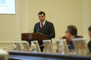 En direct : Le Conseil des ministres tient une réunion spéciale sur l'euro-intégration