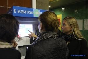 Запуск е-билета стоил Киеву более полумиллиарда