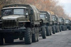 Росія продовжує постачати зброю та боєприпаси на Донбас — розвідка