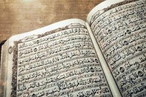 Греція обурена читанням Корану у Святій Софії в Стамбулі
