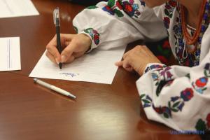 Всеукраїнський диктант: 66 переможців, але без помилок написали лише двоє