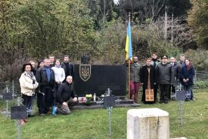 Пам'ятати заради майбутнього: як в Австрії вшанували загиблих українців
