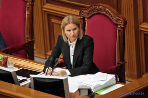Ucrania espera que la cuestión de su membresía se incluya en la estrategia de la OTAN 2030