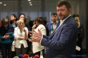 В «Слуге Народа» заявили о скупке голосов в Киевском облсовете