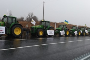 Farmers across Ukraine protesting against introduction of land reform