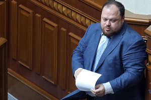 Стефанчук закликає Раду розглянути законопроєкт про дистанційне голосування депутатів