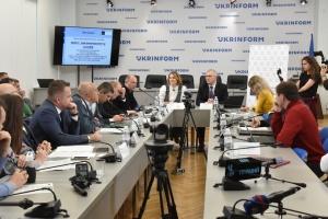 Каким быть или не быть игорному бизнесу в Украине?