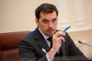 Goncharuk sospecha al FSB de bloquear la separación del GTS en Ucrania