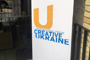 Third international forum Creative Ukraine to be held in Kyiv on Nov.14-15