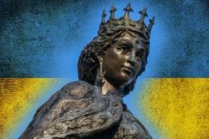 У Кракові відкриють пам'ятник Анні Київській