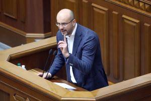 Рудик повторно склав присягу народного депутата