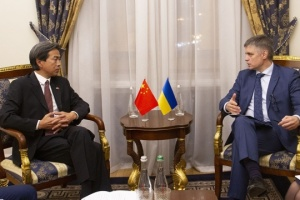 Ukrainian foreign minister, Chinese ambassador discuss investments, mutual travels of citizens