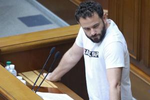 Разумков відмовився коментувати санкції США проти Дубінського
