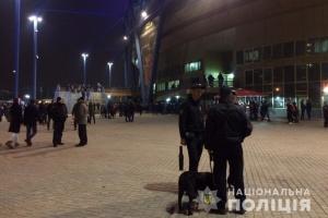 """Проти 20 вболівальників """"Динамо"""" відкрили справу через расистські гасла"""