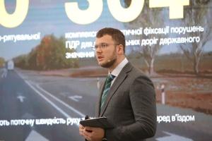 Для безпеки на дорогах створять 270 розв'язок - Криклій