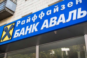 """В """"ЄС"""" вважають затримання Писарука """"вендеттою"""" Коломойского"""