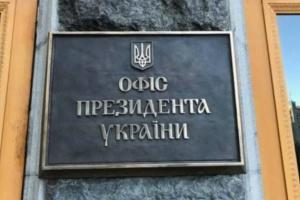 Главу департамента ОП задержали на вымогательстве $300 тысяч взятки