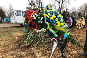 У Краматорську поховали бійця ВСУ Геннадія Моторина