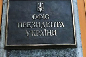 Departementschefin im Büro des Präsidenten forderte 300.000 US-Dollar für Anstellung bei Naftogaz – Festnahme