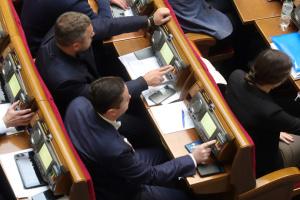 """Закон """"про ОРДЛО"""" и тактика победы"""
