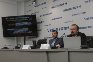 Українська контрабанда: схеми, обсяги, напрямки
