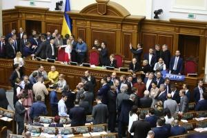 """""""Батьківщина"""" переходить в опозицію — Тимошенко"""