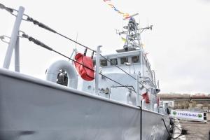 Два катера Island включили в состав ВМС