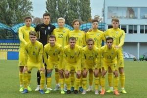 Сборная Украины по футболу U19 одолела Эстонию в отборе Евро-2020