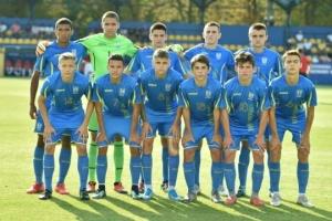 Сборная Украины по футболу U17 победила Грузию в игре отбора Евро-2020