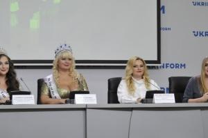 """Miss Top of the world plus size-2019"": подведение итогов конкурса"