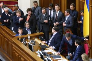 Рада приняла законопроект о продаже земли в первом чтении