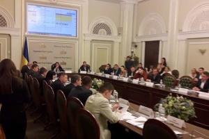 Комитет ВР поддержал отмену госмонополии на производство спирта