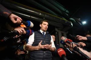 Гончарук сказал, когда в дома жителей Новояворовска дадут тепло