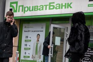 ПриватБанк знижує ставки кредитування для малого бізнесу