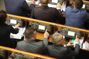 Рада решила раньше взяться за Госбюджет-2020