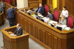 Рада відкрилась, у залі — 324 депутати