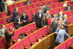 Депутаты разошлись на перерыв