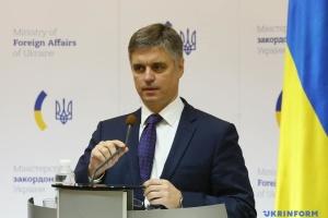 """""""Ми реалісти"""": Пристайко сказав, які ідеї повезе Україна на """"нормандську зустріч"""""""