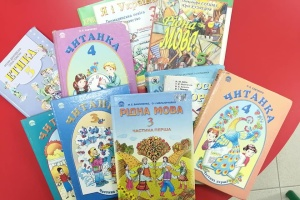 Український культурний центр в Йорданії поповнився художньою та навчальною літературою