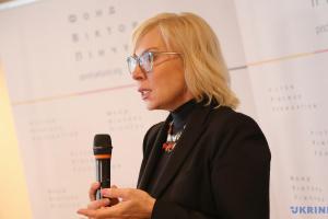У семи областях досі немає притулків для потерпілих від домашнього насильства - Денісова