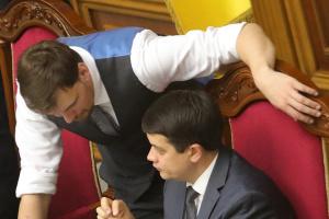 MEPs to discuss Normandy summit with Honcharuk and Razumkov
