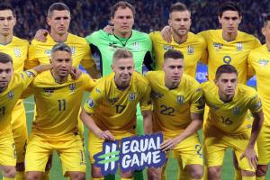 Матч відбору Євро-2020 Сербія - Україна розсудять шотландці