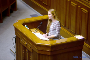 """Скороход сказала, хто замінить її та Полякова у """"Слузі народу"""""""