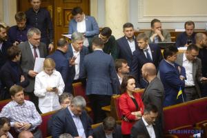 """Перед можливим виходом з """"Мінська"""" Україна має визначитися, куди йти далі - Порошенко"""