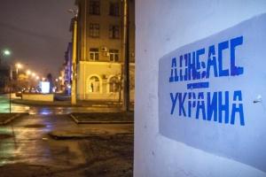 А що нового може бути в новому законі про особливий статус Донбасу?