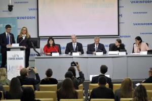 В Україні проведуть премію бізнес-леді