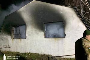Пожежа на військовому складі у Гайсині: слідство назвало три ймовірних причини