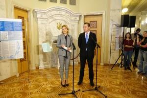 У Раді відкрилася виставка до 130-річчя Міжпарламентського Союзу