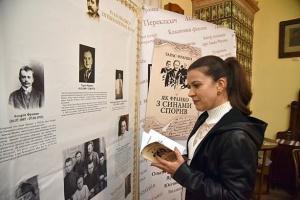 Збірку спогадів сина Івана Франка презентували у Києві