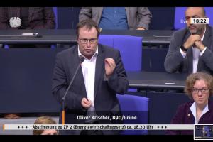 """Німецькі Зелені: Законодавство ФРН зазнало істотних змін на користь """"Газпрому"""""""
